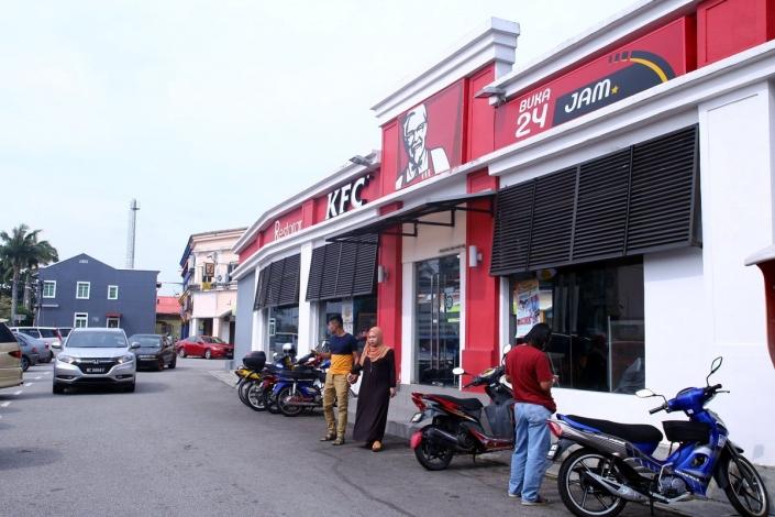Home - Taman Kelemak Utama Bandar Alor Gajah Melaka